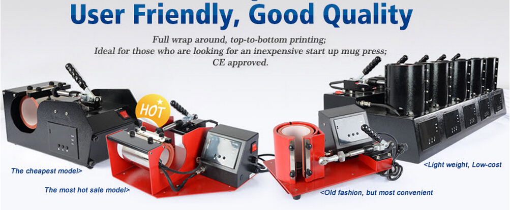 馬克杯轉印機  變色杯 湯匙杯轉印 杯子印刷設備