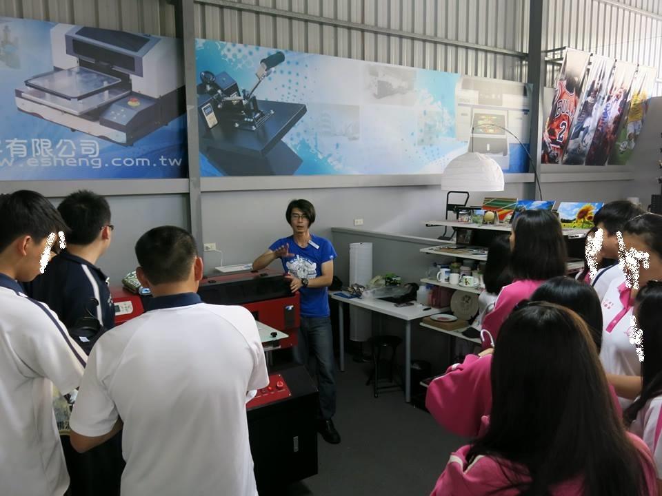 奕昇熱轉印機 UV印表機 平台印表機歡迎嘉陽高中