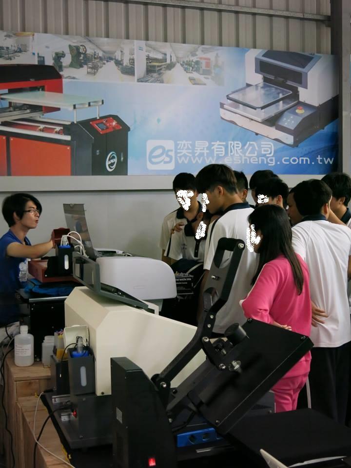 奕昇heatpress燙印機 UV平台機印表機設備 平台印表機歡迎嘉陽高中