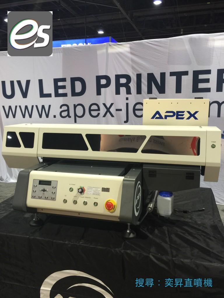獎牌印刷及水晶UV印刷