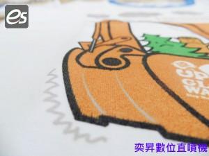 ApexJet紡織印表機
