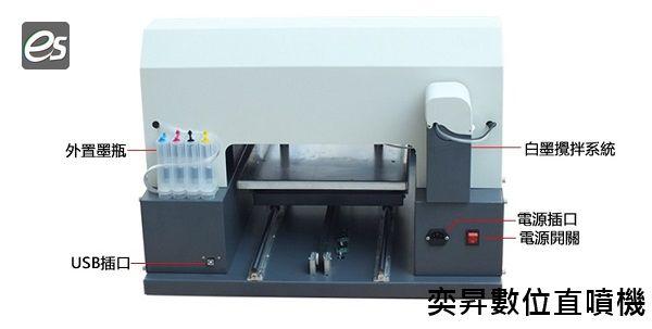 apexjet紡織印刷機d3