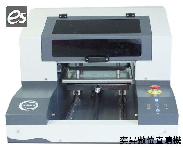 apexjet Tshirt成衣數位印刷機