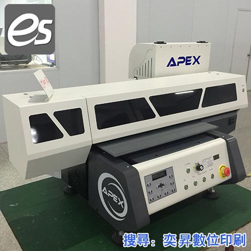 UV平板打印机 4060 印刷机