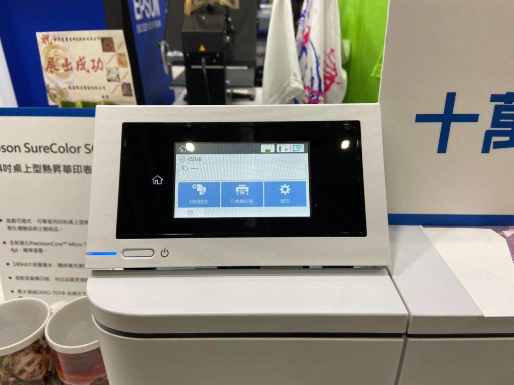 EPSON F530 熱昇華印表機控制面板