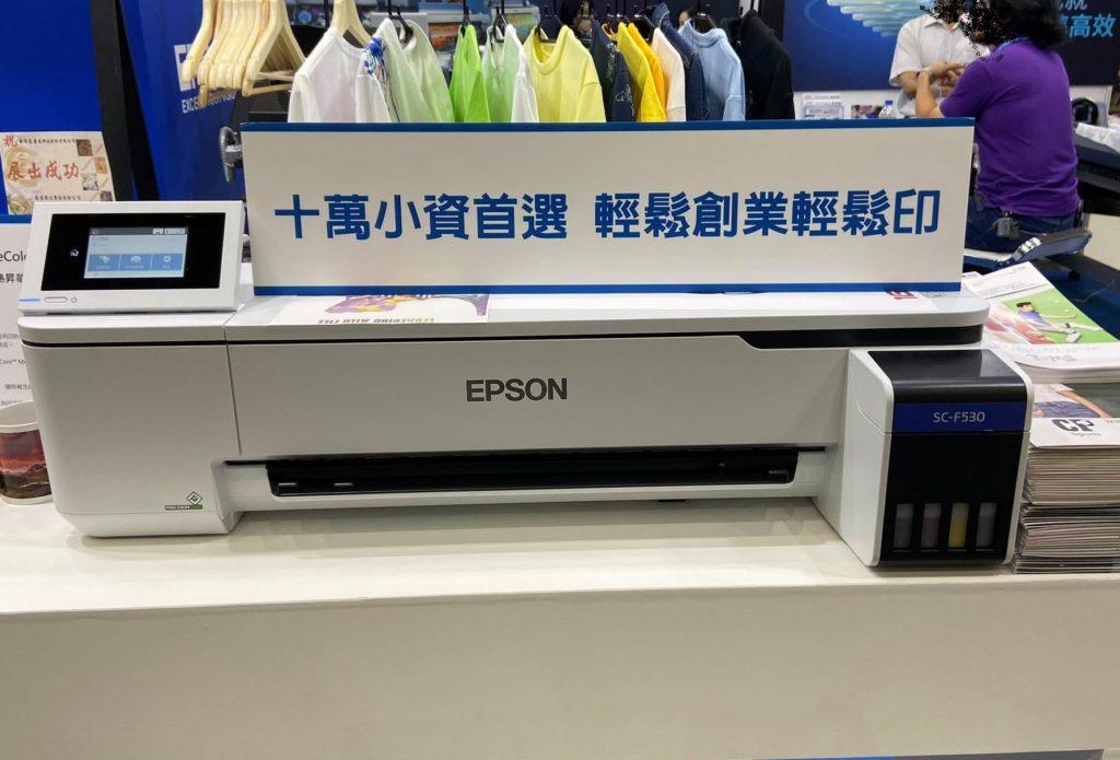 首次在2019年10月紡織展出現的F530數位熱昇華印表機