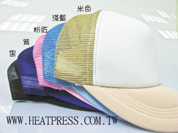 熱昇華墨水用的帽子