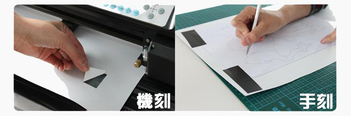 割字機 刻字機 筆刀雕刻 轉印膜