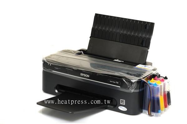 熱昇華墨水-熱昇華轉印紙-熱昇華印表機